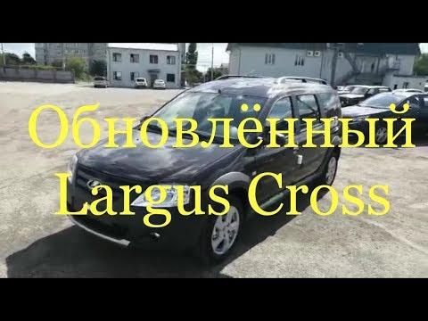 Обновленный  Lada Largus Cross/Ларгус Кросс 2019 модельного года