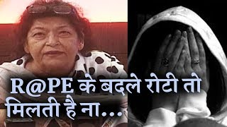 Saroj Khan Defends Casting Couch & Rape In Bollywood | Sophie Chaudhary Reply