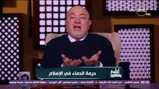 بالفيديو.. خالد الجندي: لا يجوز للمسلم سب أو لعن صنم الكافر