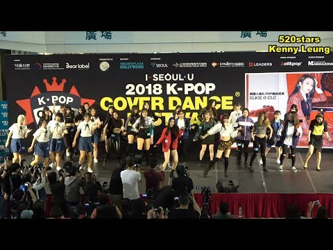 2018 K-Pop Cover Dance Festival In Hong Kong 20180428 (Special Guest : CLC - Elkie 莊錠欣)