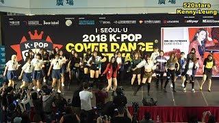 Download lagu 2018 K-Pop Cover Dance Festival In Hong Kong 20180428 (Special Guest : CLC - Elkie 莊錠欣)