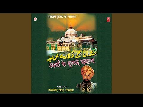 Bheekh Dete Hai Khwaja Ajmeri