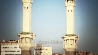 Kabhi Nusrat Nahi Milti - Nazam - Isam Ahmad - Islam Ahmadiyya