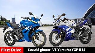 suzuki gixxer sf VS Yamaha R15 v2,Compare|First Drive|
