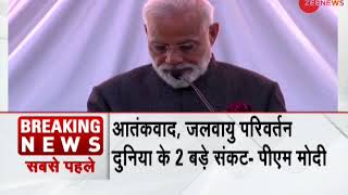 PM Modi's speech at the unveiling of bust of Mahatma Gandhi in Seoul