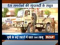 Ram Rahim Rape Case: Gound report over violence—Army's conducts flag-march in Sirsa
