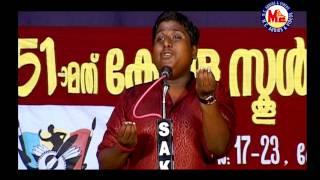 Malayalam Padyam Chollal 04 - Agnipooja (Ayyappa Paniker)