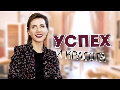 Татьяна Шевчук: успех