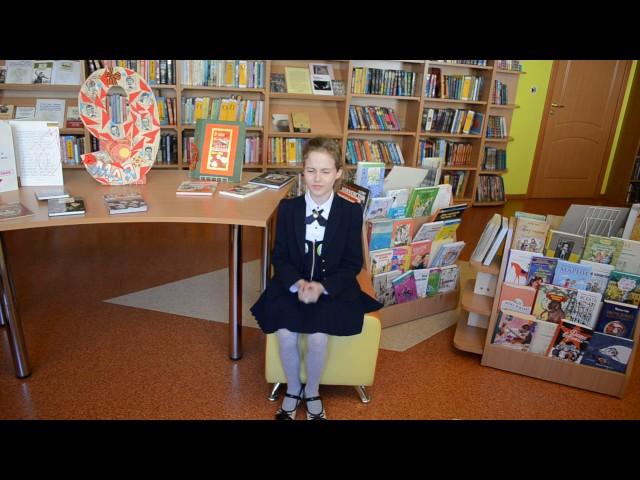 Изображение предпросмотра прочтения – ДарьяБлинова читает произведение «До свидания, мальчики!» Б.Ш.Окуджавы