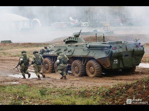 День Сухопутных войск - 2018 в парке «Патриот»