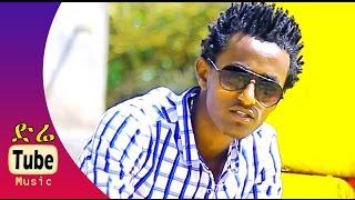 Getahun Ketema (Gech) - ResaShign (ረሳሽኝ) - New Ethiopian Music Video 2015