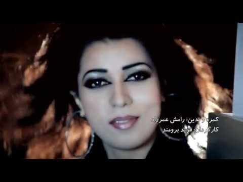 Mahir Sultani - Khudawanda OFFICIAL VIDEO HD