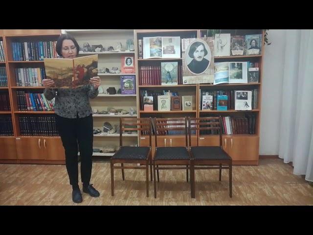 Изображение предпросмотра прочтения – ЕленаЛукина читает произведение «Сорочинская ярмарка отрывок» Н.В.Гоголя