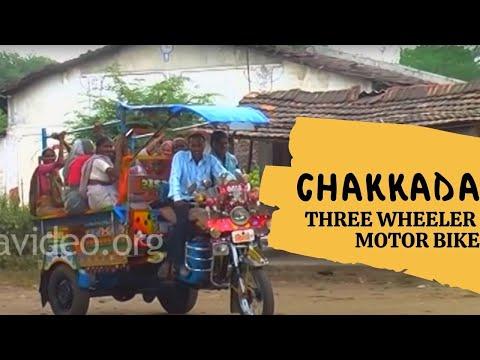 Sangada - a Local Transport System, Gujarat