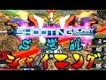 【EXVSMBON】約束された勝利の拳 ~S覚醒シャイニング~【シャイニングガ…