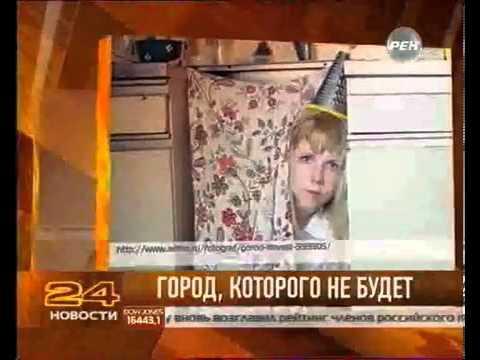 россия шуя иваново знакомства