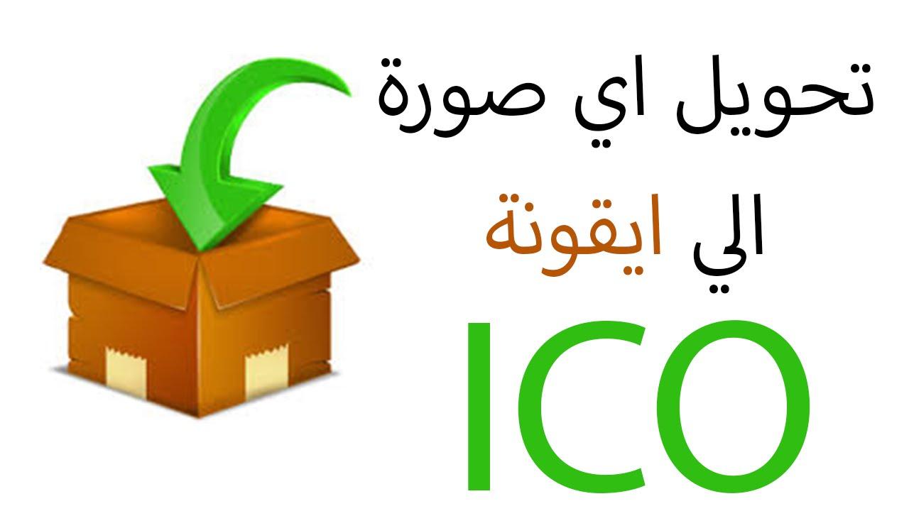 ICO ToYcon