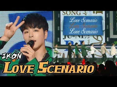 [HOT] IKON - Love Scenario, 아이콘 - 사랑을 했다 Show Music core 20180303