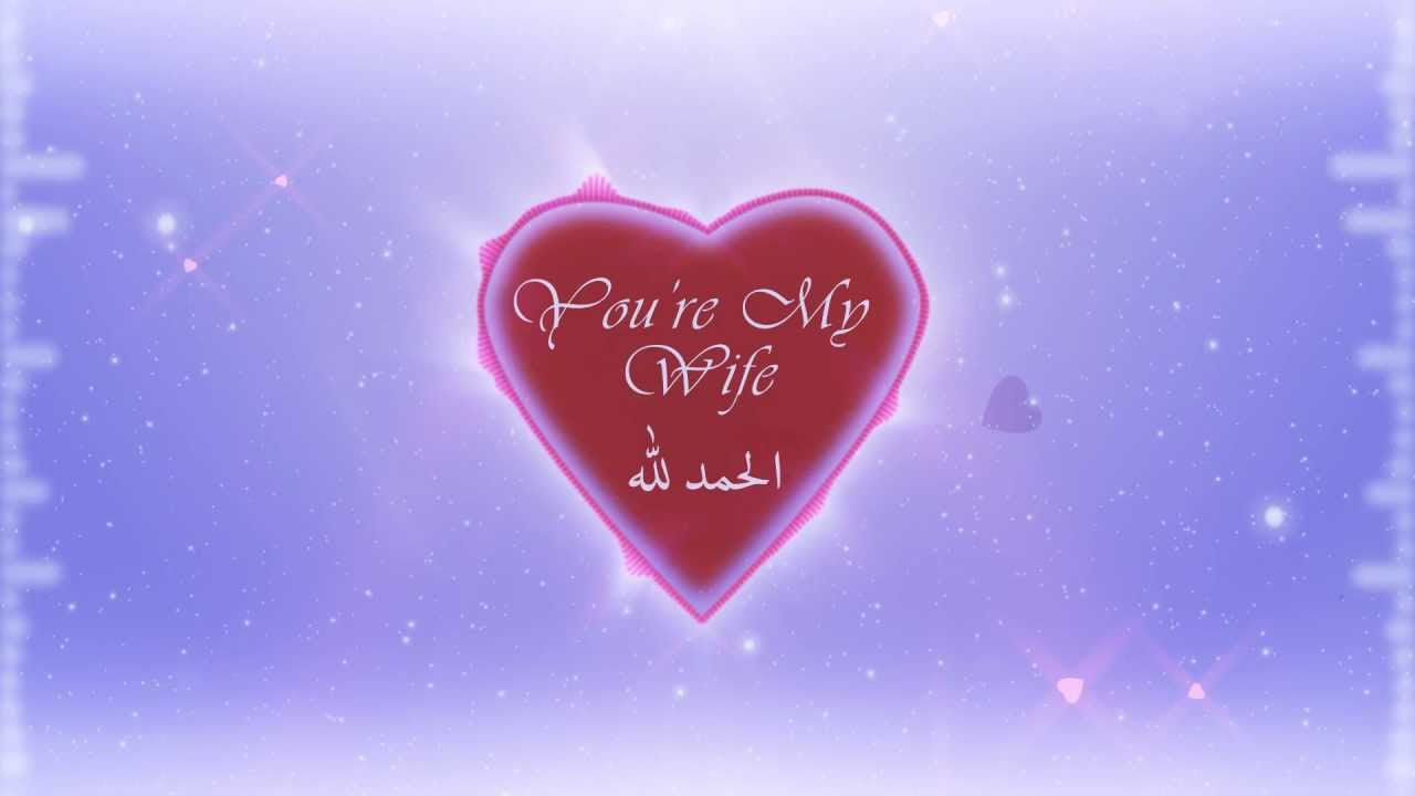 Youre my wife alhumdullilah by omar esa typography youtube thecheapjerseys Gallery