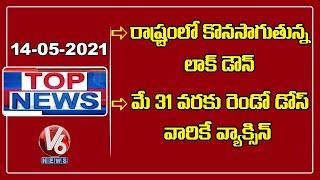 Lockdown Continues In Telangana   Second Dose Vaccination Till 31st May   V6 Top News