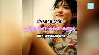 AKB48 Mail 谷口めぐ 2018/08 30s ~AKB48メンバーからメールが届く~ -...