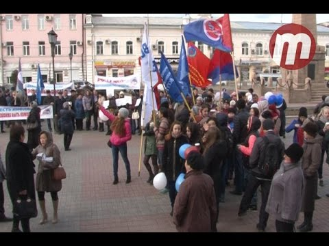 Митинг профсоюзов