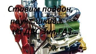 Motor ZIL-130(GAZ-53), bir o'rgimchak qo'yish, ta'mirlash,brusok...