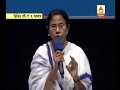 CM Mamata Banerjee criticized Howrah police for clashes