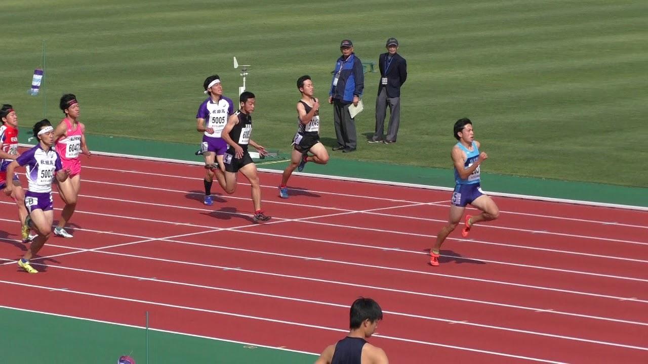 2017 東北高校新人陸上 男子200m 決勝 - YouTube