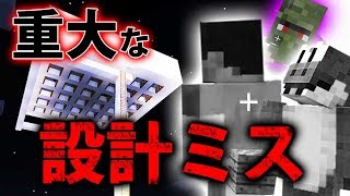 【Youtubeチャンネル登録はこちらから】→http://goo.gl/MmRtC7 M.S.S Pr...