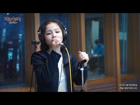 [Live Star] Lee Hi - BREATHE, 이하이 - 한숨 [정오의 희망곡 김신영입니다] 20160329