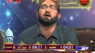 New Kalam On Roze Chanal by Qari Muhammad Nadeem Awan