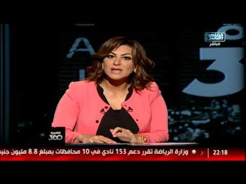 القاهرة 360 | أسرة بلا مأوى بكفر الشيخ .. أسعار جبرية للخدمات الطبية .. لقاء مع أحمد بسيم