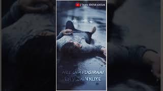Valiye en uyir valiye 💞 Love whatsapp status 💕 Dhaam dhoom