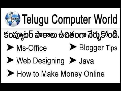 Telugu Computer World Channel Trailer
