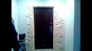 гипсовая плитка(оформил входную дверь, гипсовая плитка под камень., 2013-02-28T14:19:23.000Z)