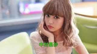 中村雅俊の3女、里砂がデビューしました。母の五十嵐淳子さんに似てる...
