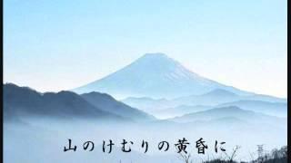 伊藤久男 - 山のけむり