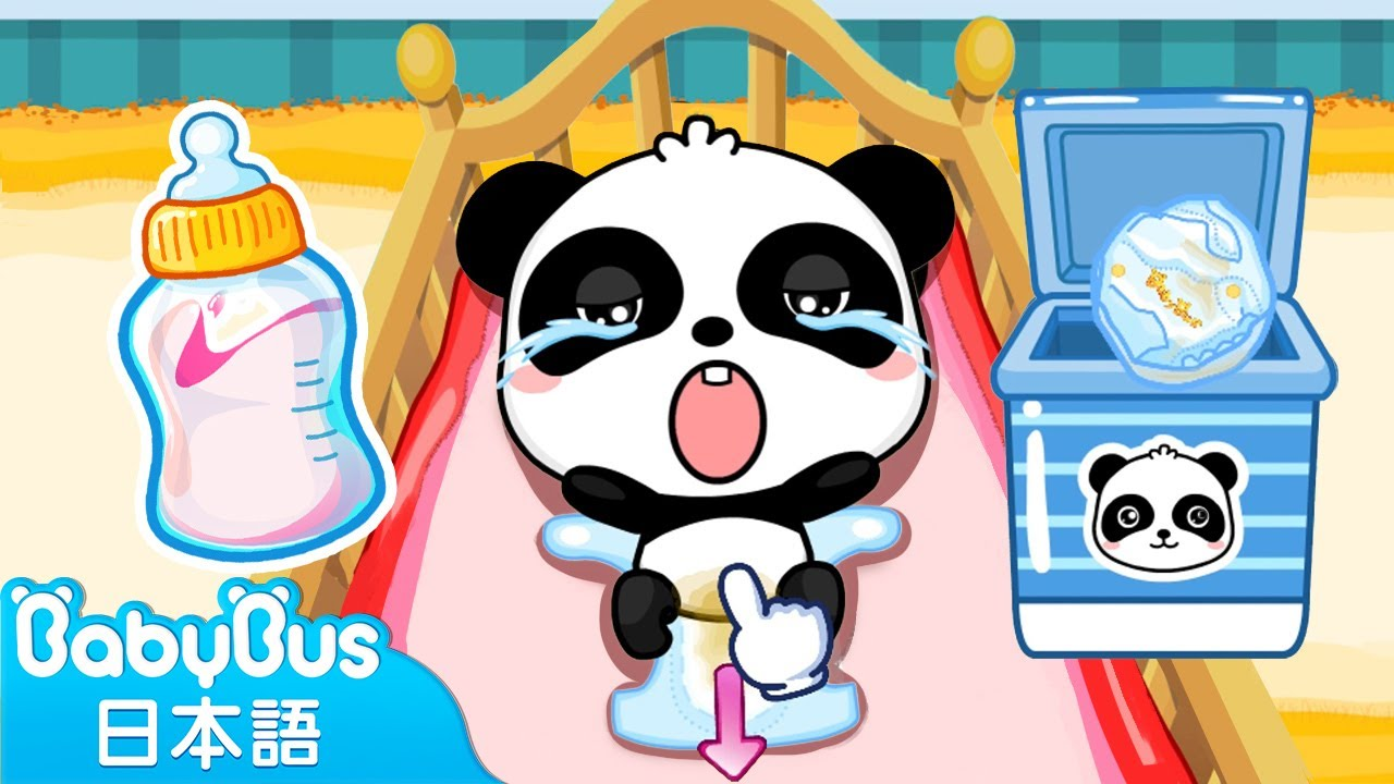 赤ちゃんのお世話をする👶キキの実況動画第2弾   子供向けゲームアプリ   赤ちゃんが喜ぶ動画   ベビーバス  BabyBus