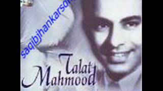 Ae Gham-e Dil Kya Karun - Talat Mehmood (With Digital Jhankar).