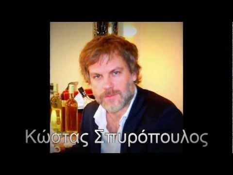 ΑΘΩΟΣ Ή ΕΝΟΧΟΣ/ATHWOS I ENOXOS, ΘΕΑΤΡΟ ΚΑΠΠΑ