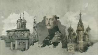 Нулевая мировая. 1854 год вступление в войну Англии и Франции. 2 серия.