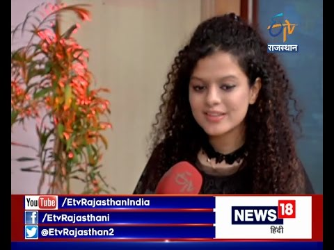 खुशी वाली खुशी - Exclusive Interview Of Palak Muchhal And Palash Muchhal On 2nd May 2017