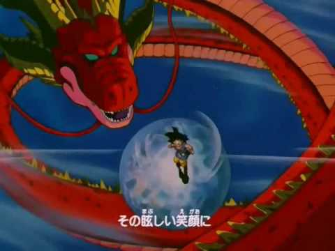Dragon Ball GT  OP Japanese HQ