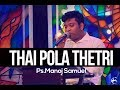 Thai Pola Thetri