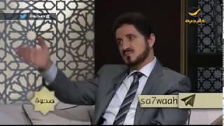 د. عدنان إبراهيم: فكروني بسبب فتوى أول من قال بها أصلا ابن تيمية
