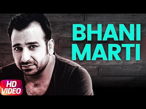 Bhani Maarti ( Full Audio Song ) | Sheera Jasvir | Latest Punjabi Song 2017 | Speed Records