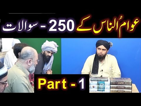 199-a-Mas'alah (Part-1) : 250-Questions on Common PUBLIC Issues with Engineer Muhammad Ali Mirza