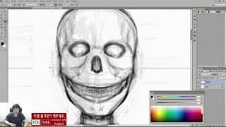 해부학 두개골 그림 그리기  Drawing Anatom…