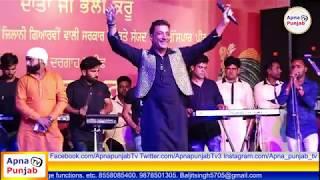 Harbhajan Shera Live  Performance Full HD 2018